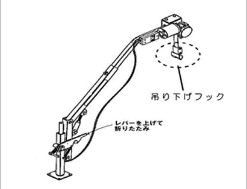 車いす収納・格納装置(介助用)